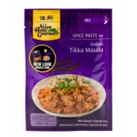 Indian Tikka Masala 50g
